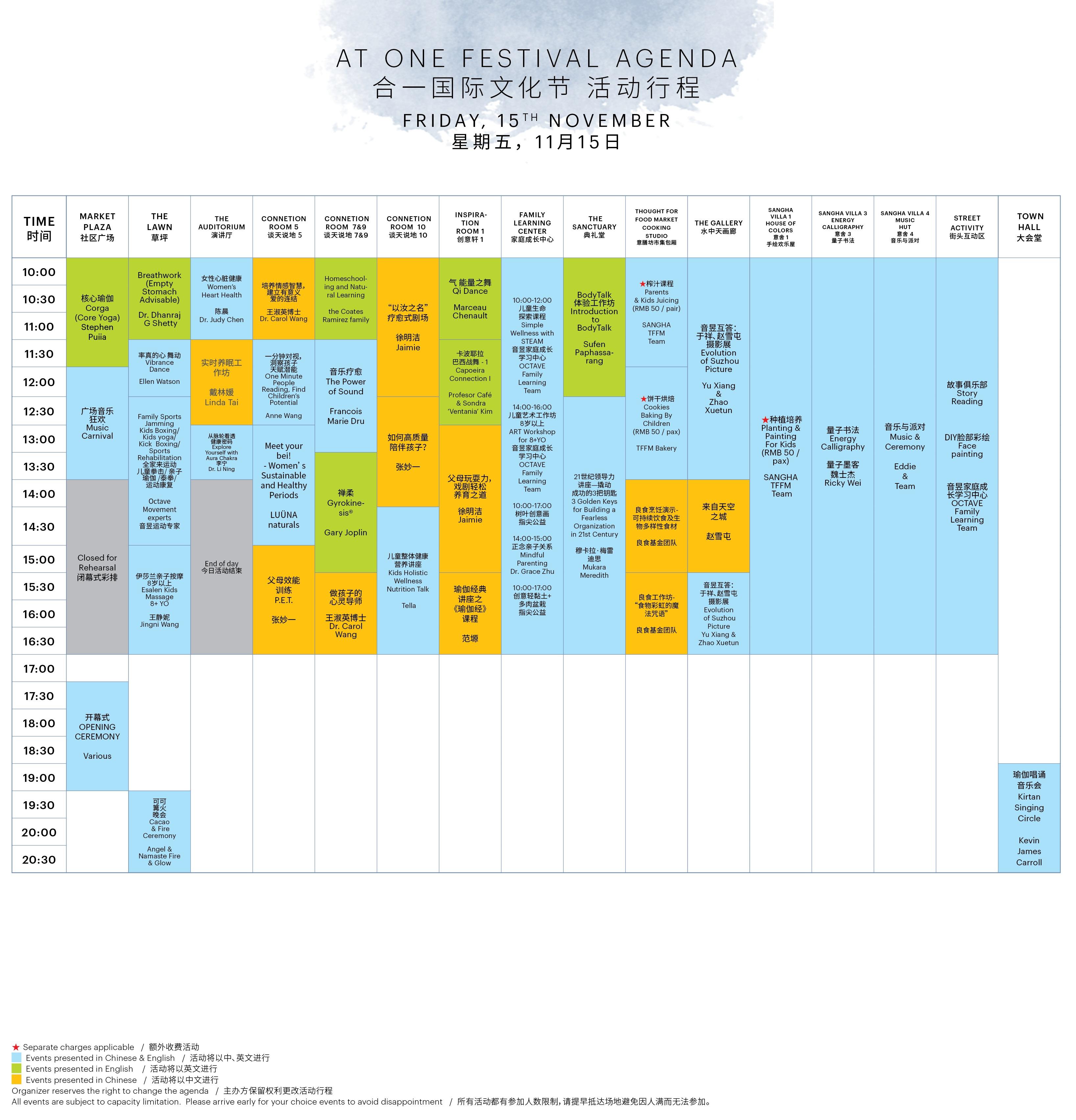 Festival Agenda - 20191115 - v1